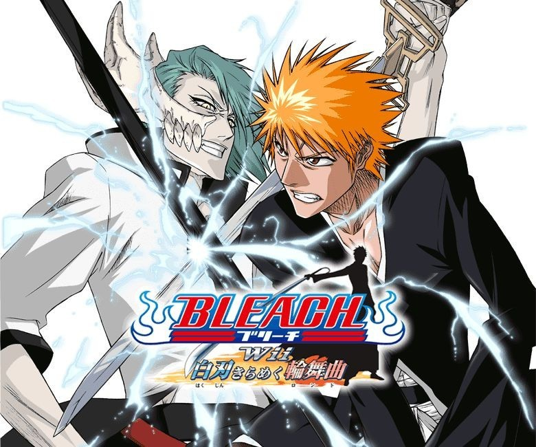 bleach shattered blade coloring pages - photo#24