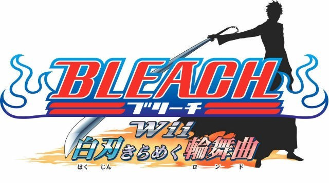 bleach shattered blade coloring pages - photo#34