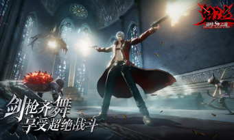 Devil May Cry : Pinnacle of Combat