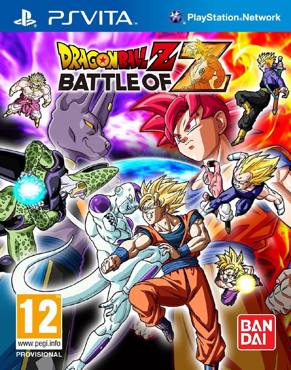 Dragon Ball Z battle of z 2