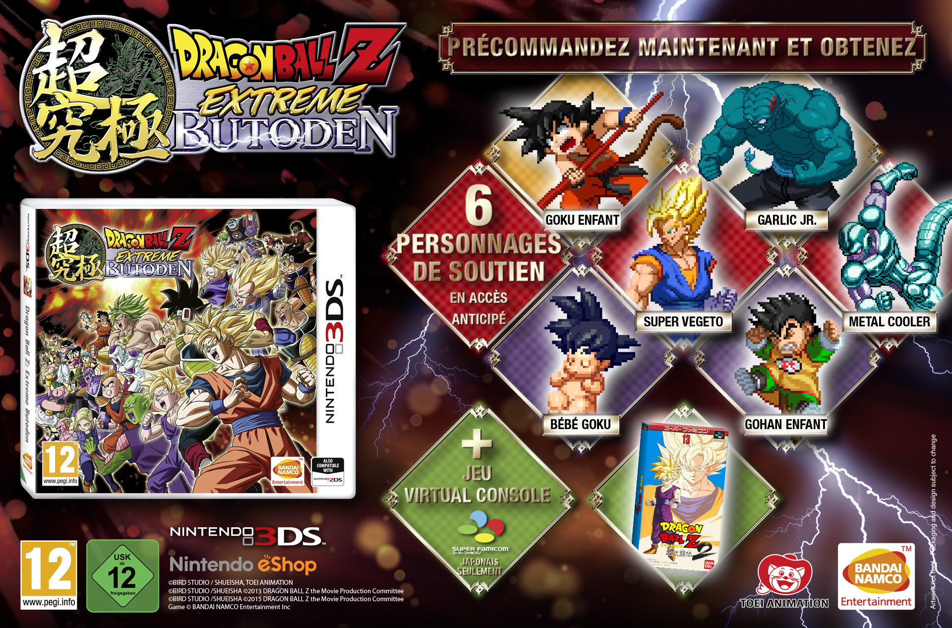 Dragon ball z extreme butoden photos du bundle new 3ds - Jeux info dragon ball z ...