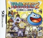 Dragon Quest Heroes : Rocket Slime