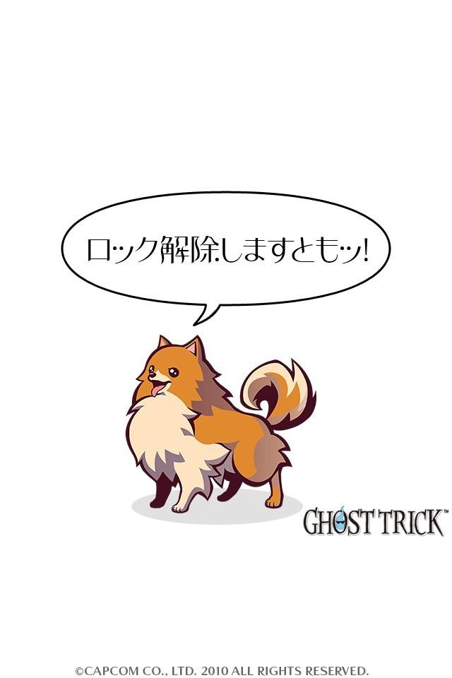 Artworks ghost trick d tective fant me - Ghost fantome ...