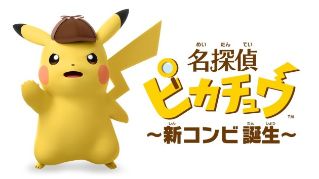 Great Detective Pikachu : Birth of a New Combination