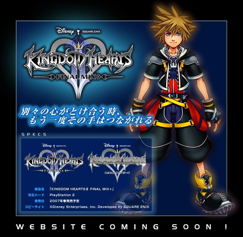 from Carl kingdom hearts dating site