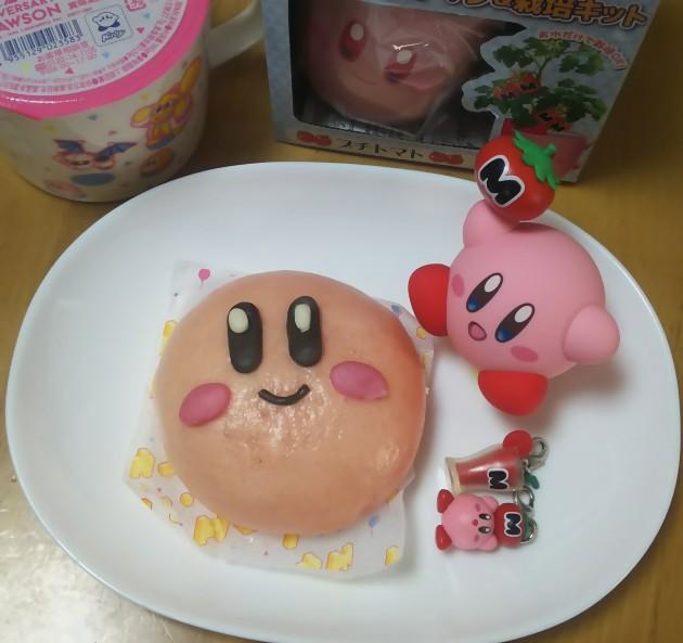 Kirby : Battle Royale