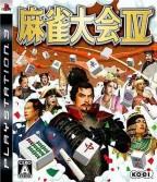 Mahjong Taikai IV
