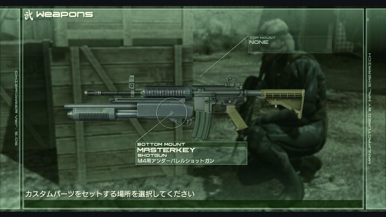 Test zu Metal Gear Solid 5: The Phantom Pain:
