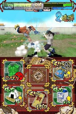 Images Naruto : Ninja Destiny - European Version - Page 2