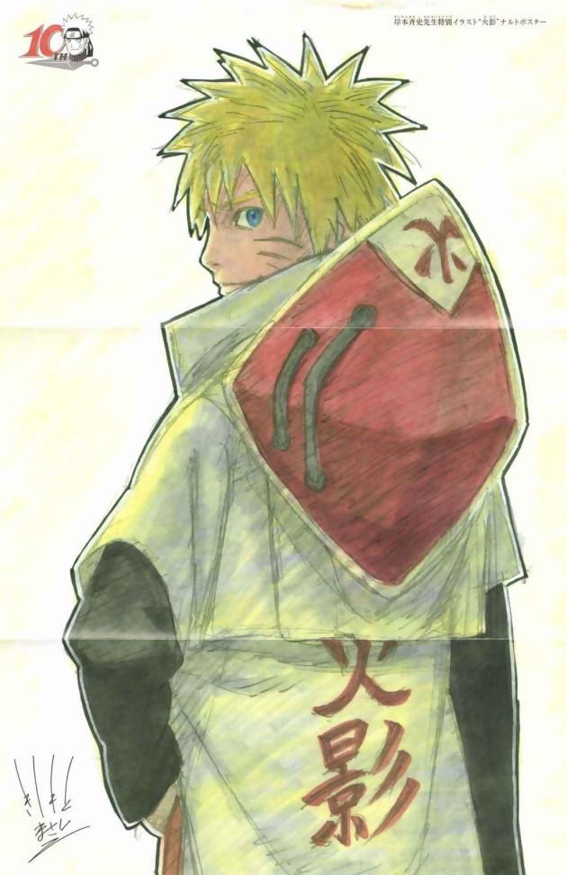 Naruto Hokage Dans Naruto Shippuden Ultimate Ninja Storm 3