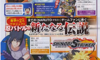 Naruto to Boruto : Shinobi Striker