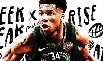 NBA 2K19 : la version standard dévoile sa jaquette avec Giannis Antetokounmpo