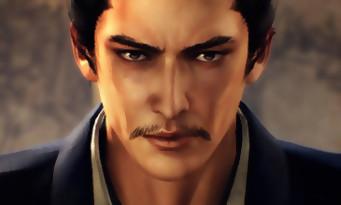 Nioh : un nouveau trailer en 4K sur PS4 Pro