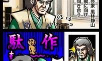 Osu! Tatakae! Oendan