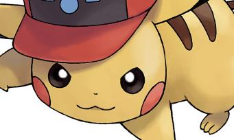 Pokémon Épée & Bouclier : une date pour le 2e DLC majeur