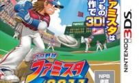 Pro Yakyû Famista 2011