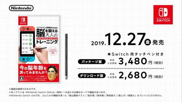 Programme d entraînement cérébral du Dr. Kawashima