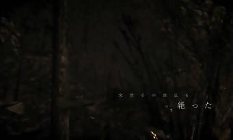 E3 08 > Siren : Blood Curse