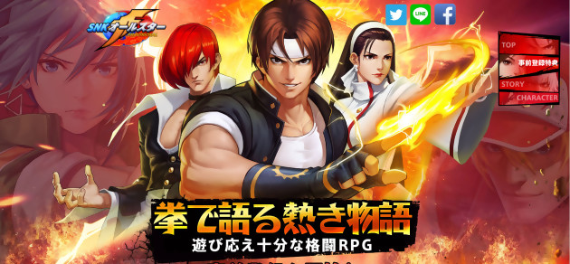 SNK All-Star