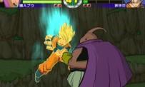 Super Dragon Ball Z