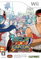 Tatsunoko VS. Capcom : Cross Generation of Heroes