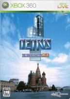 Tetris : The Grandmaster Ace