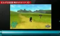 The Legend of Zelda : Ocarina of Time 3D - tiny trailer