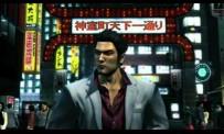 Yakuza 3 - Ore Spot