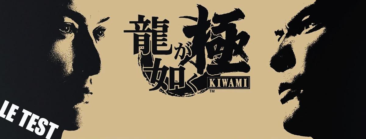 Test Yakuza Kiwami : un remake à ne pas rater